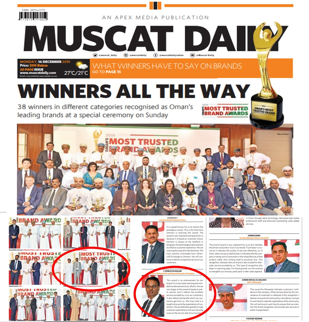 NLGIC wins Oman's Most Trusted Brand Awards In Insurance Segment 1