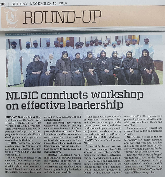 NLGIC Conducts workshop on effective leadership 16 Dec 2018 1