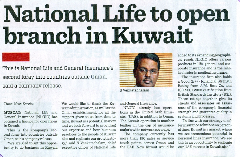 National Life acquires Inayah TPA, expands operations to Kuwait. 05 Nov 2017 4