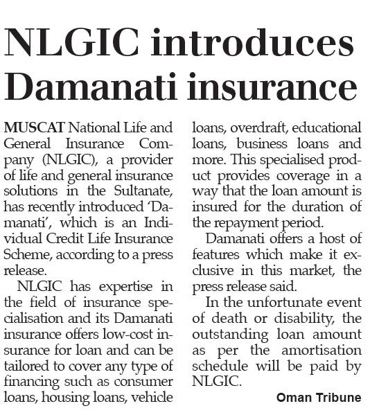 NLGIC introduces Damanati Insurance. 17 Jul 2014 1