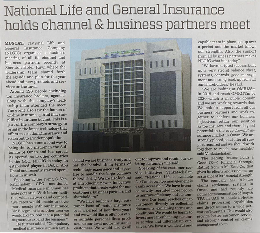 National Life and General Insurance Company conducts channel and business partners meet. 10 Jan 2018 2