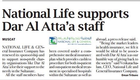 National Life supports Dar Al Atta'a staff. 10 Dec 2014 1
