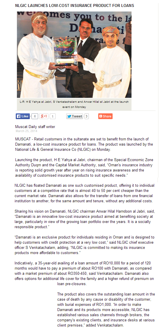 NLGIC Launches Low-Cost Insurance product for Loans.  25 March 2014 1