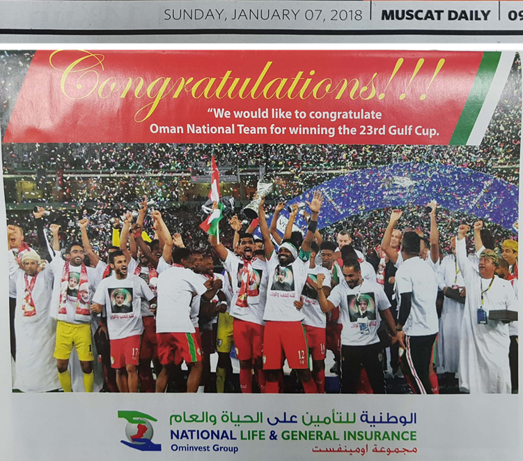 Congratulations Oman. 07 Jan 2018 1