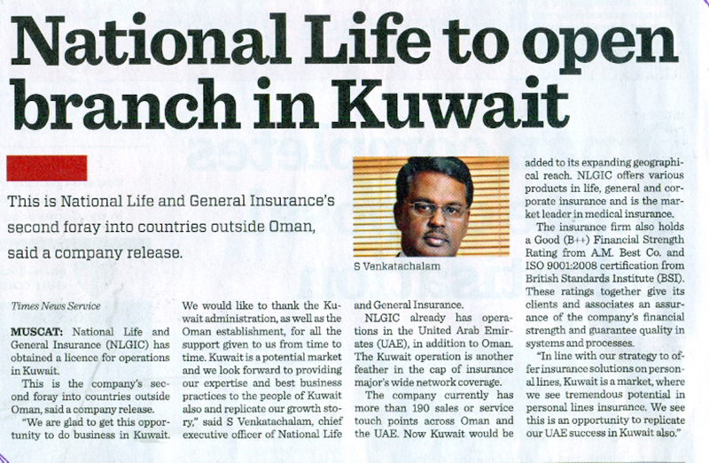 National Life acquires Inayah TPA,expands operations to Kuwait 05 Nov 2018 2