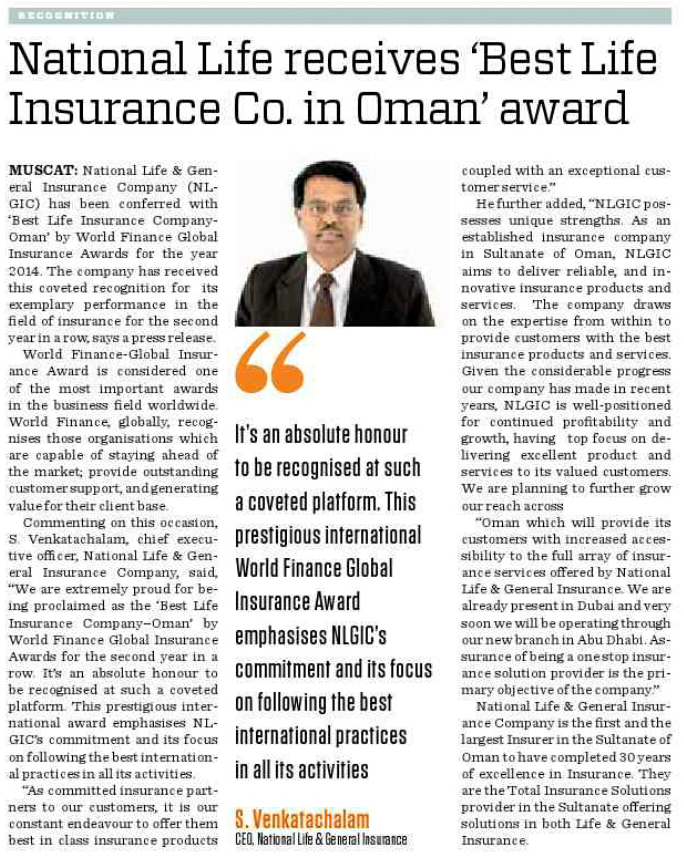 National Life recieves 'Best Life Insurance Co. in Oman' award. 29 Dec 2014 1